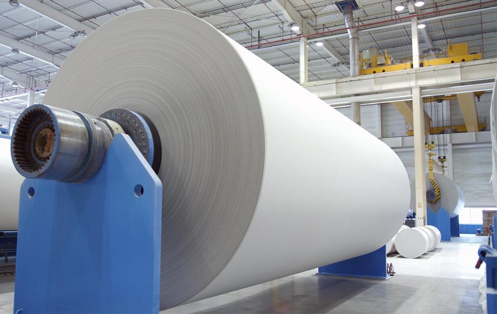 Industrial Papelera Atlas